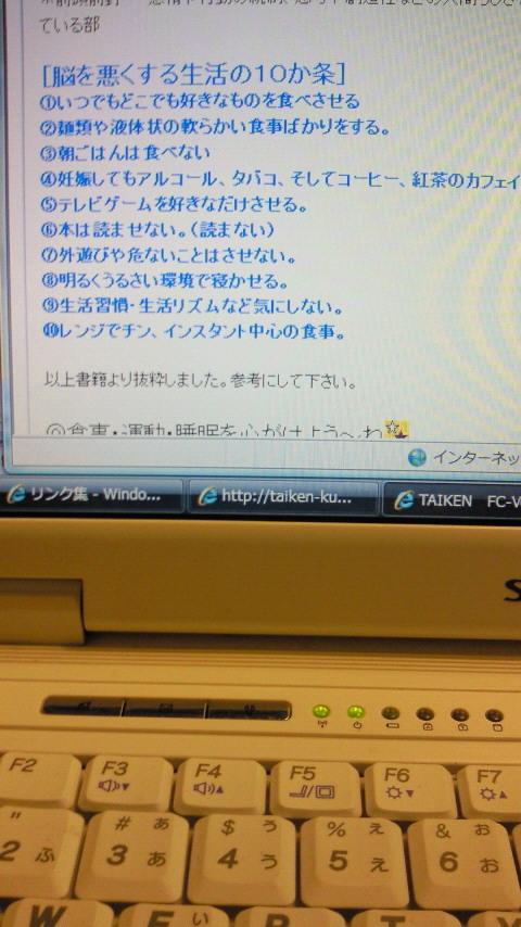 せいじコーチのブログ-201005062115000.jpg