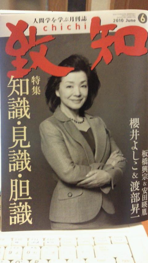 せいじコーチのブログ-201005062118000.jpg