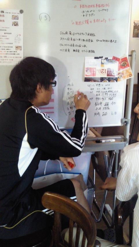 せいじコーチのブログ-201005101253000.jpg