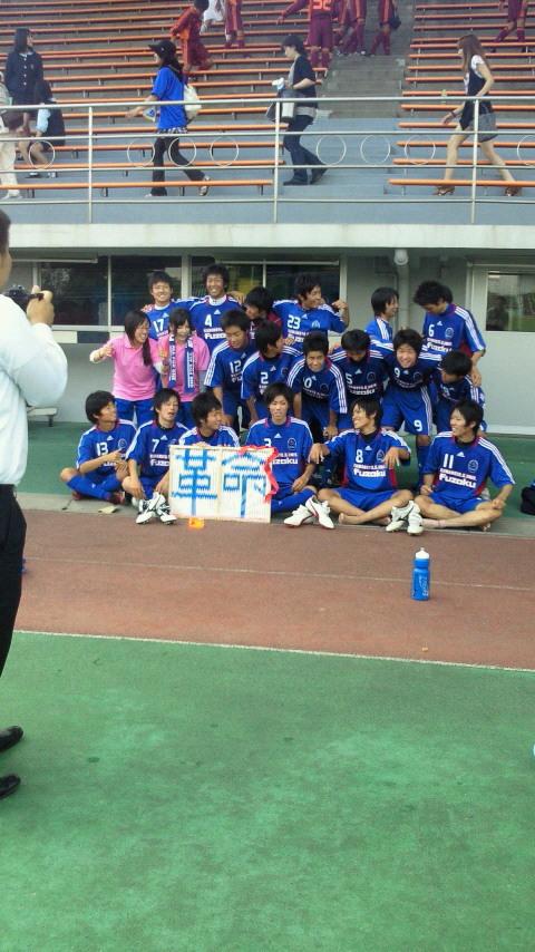 せいじコーチのブログ-201005311423000.jpg
