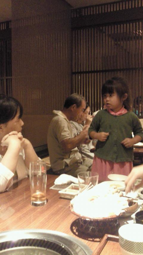 せいじコーチのブログ-201007052023000.jpg