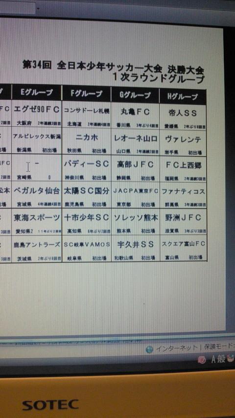 せいじコーチのブログ-201007121823001.jpg