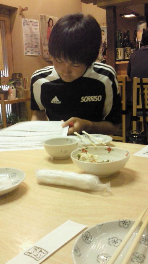 せいじコーチのブログ-201007312059000.jpg