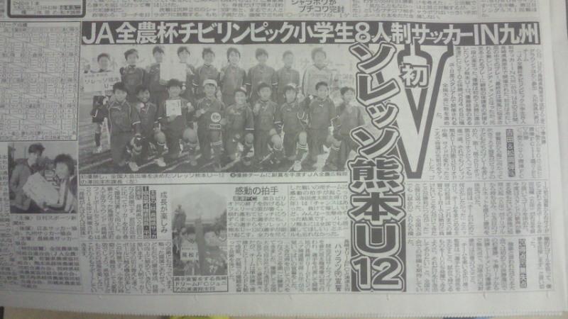 せいじコーチのブログ-201301150944000.jpg