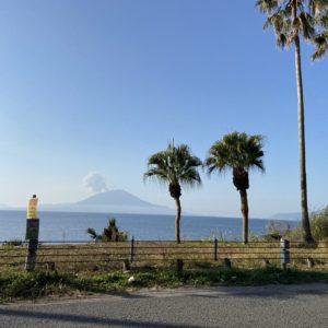 in鹿児島
