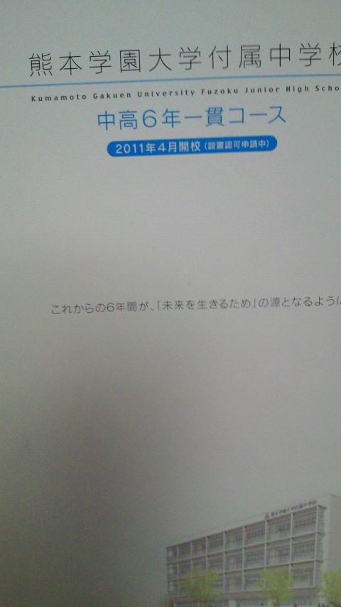 せいじコーチのブログ-201004261920000.jpg