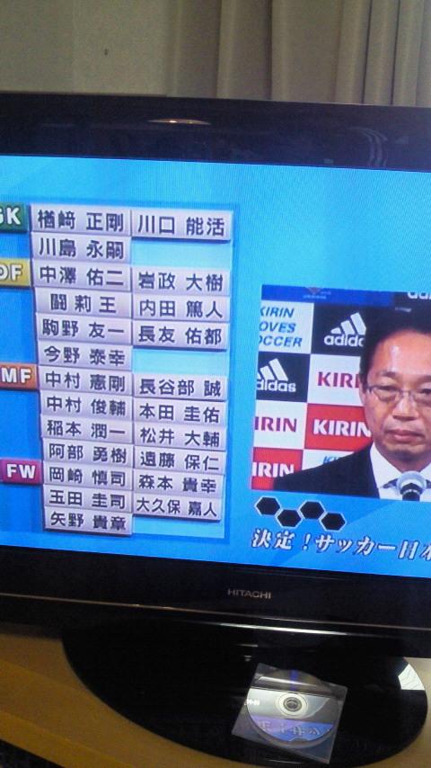 せいじコーチのブログ-201005101418000.jpg