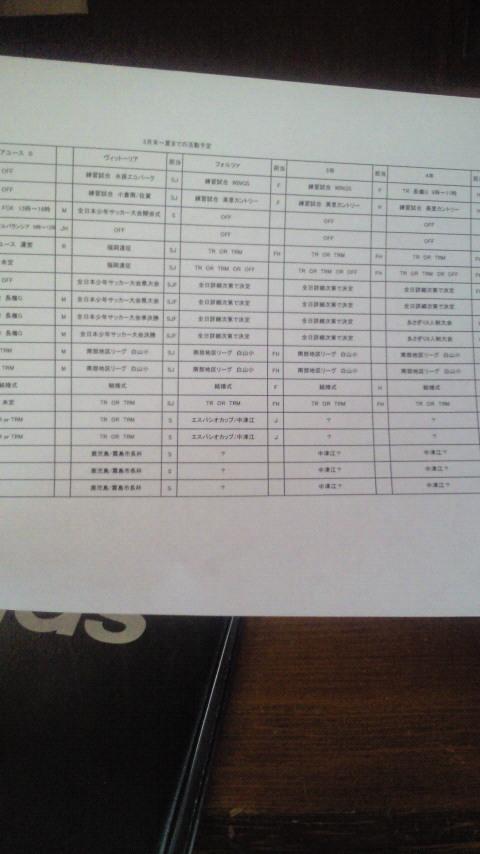 せいじコーチのブログ-201005181155000.jpg