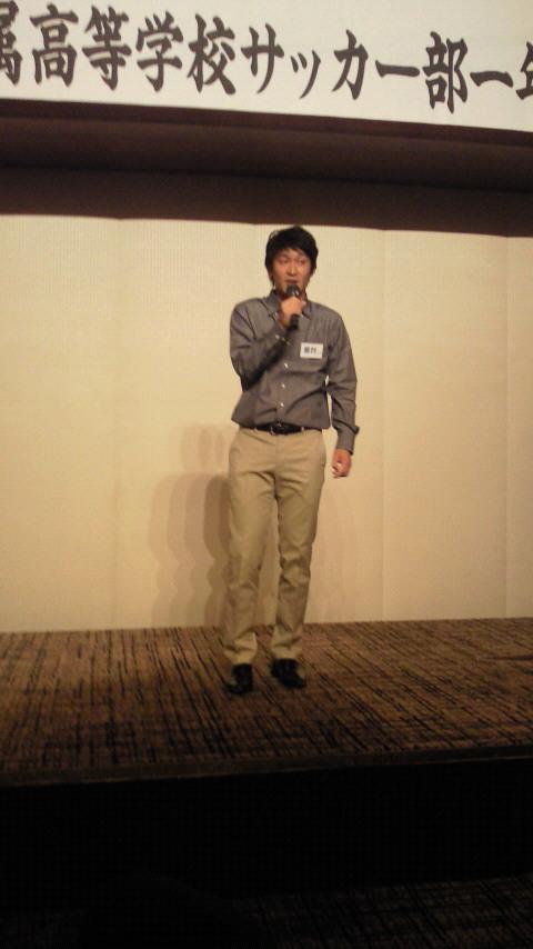 せいじコーチのブログ-201005221956000.jpg