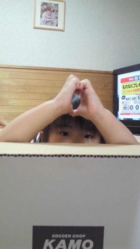 せいじコーチのブログ-201006032158000.jpg
