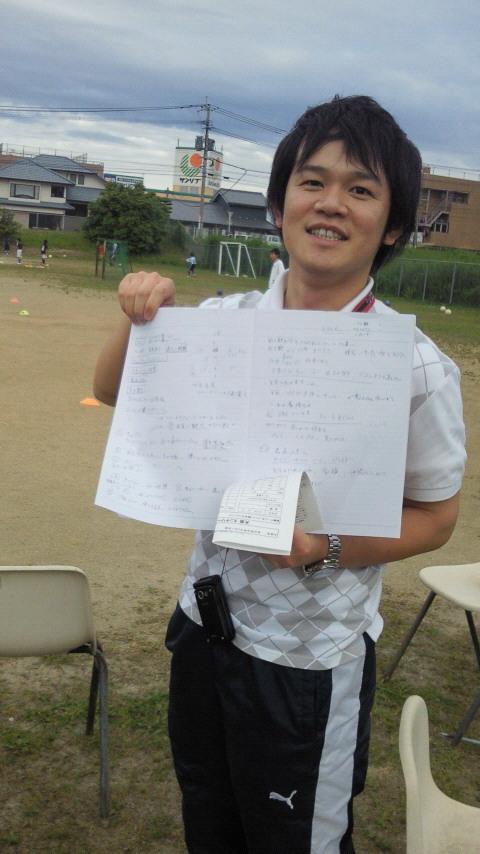 せいじコーチのブログ-201006071751000.jpg