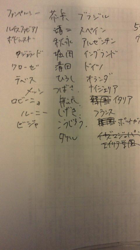 せいじコーチのブログ-201006141947000.jpg