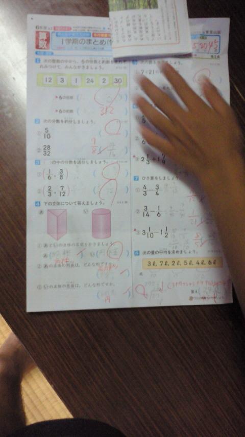 せいじコーチのブログ-201007181853000.jpg