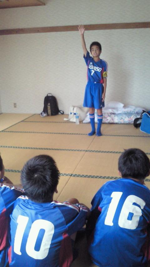 せいじコーチのブログ-201007311252000.jpg