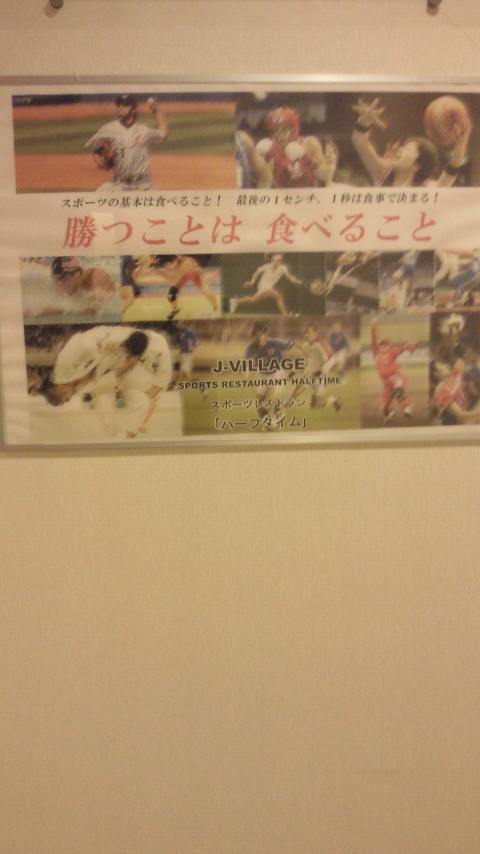 せいじコーチのブログ-201007311503000.jpg