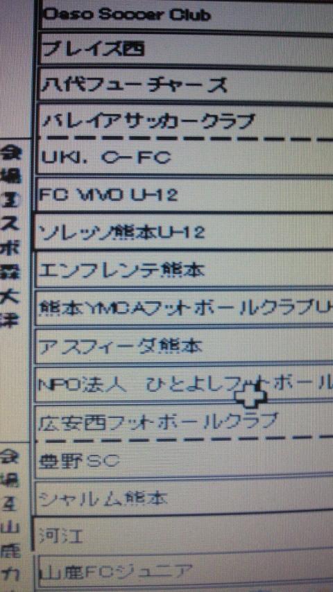 せいじコーチのブログ-201301261210000.jpg