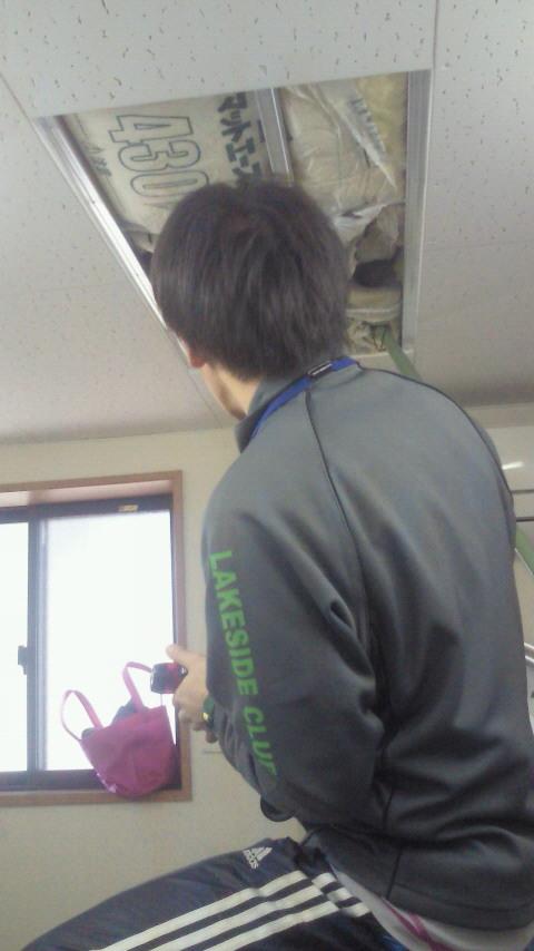 せいじコーチのブログ-201301301455000.jpg