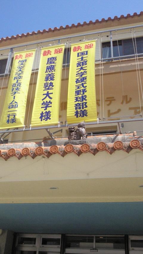 せいじコーチのブログ-201303081204000.jpg