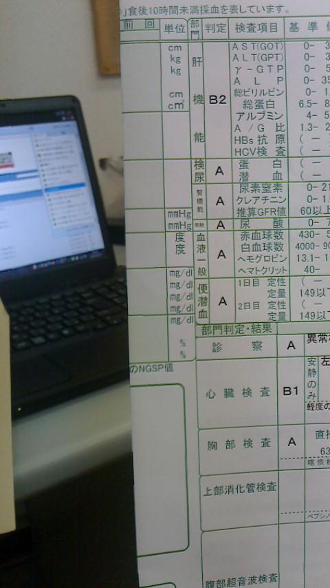 せいじコーチのブログ-2013031913100000.jpg
