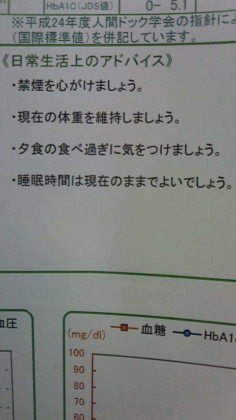 せいじコーチのブログ-2013031913080001.jpg