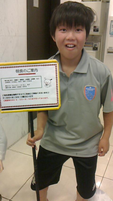 せいじコーチのブログ-2013040121420001.jpg