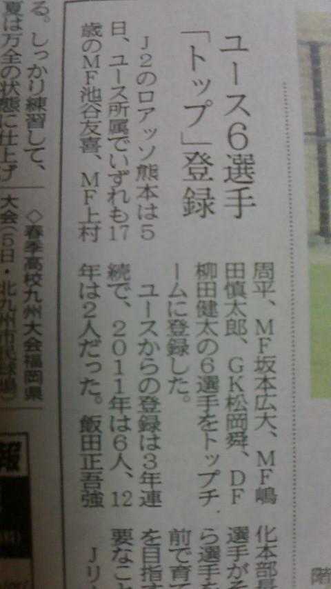 せいじコーチのブログ-2013040619090000.jpg