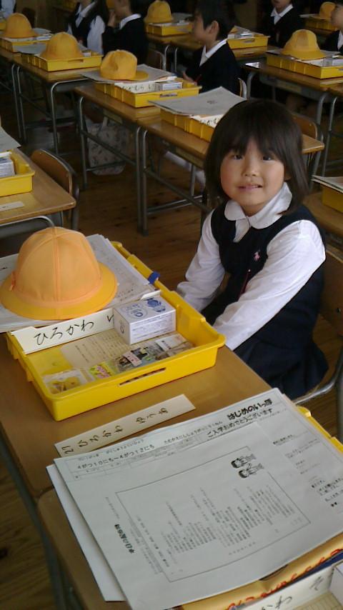 せいじコーチのブログ-2013041009280000.jpg