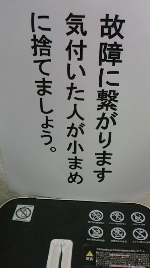 せいじコーチのブログ-2013041212230000.jpg