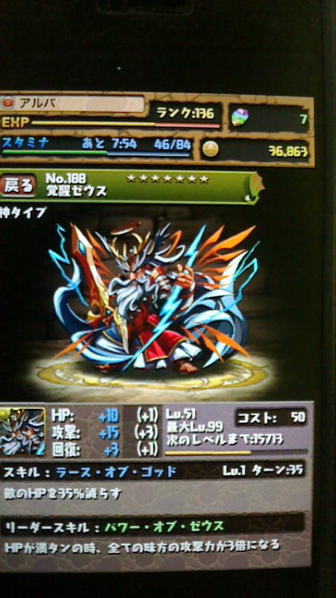 せいじコーチのブログ-2013042518490001.jpg