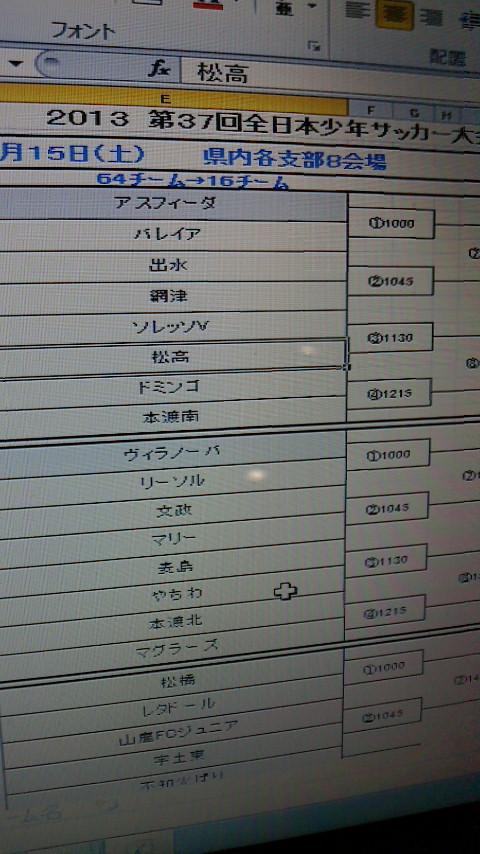 せいじコーチのブログ-2013060110310000.jpg