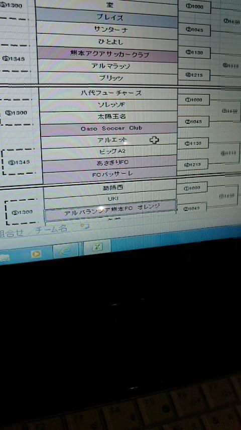 せいじコーチのブログ-2013060110330002.jpg