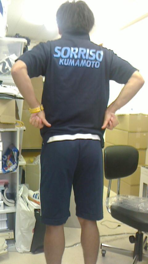 せいじコーチのブログ-2013071715050001.jpg
