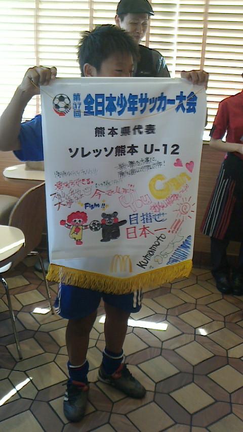 せいじコーチのブログ-2013072415230000.jpg