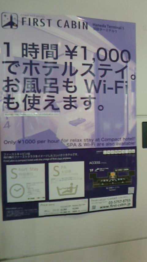 せいじコーチのブログ-2013080315150000.jpg