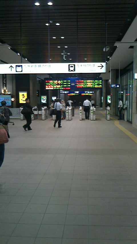 せいじコーチのブログ-2013080812290000.jpg