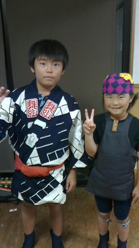 せいじコーチのブログ-2013091420580000.jpg