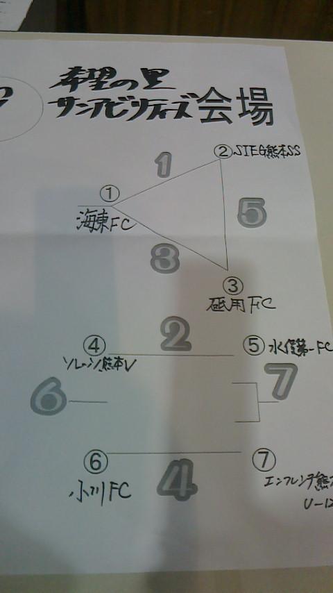 せいじコーチのブログ-2013092119010000.jpg