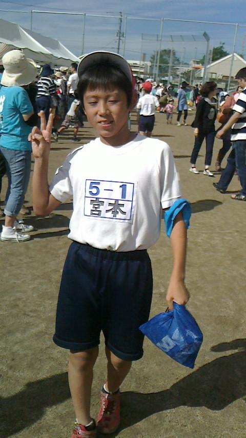 せいじコーチのブログ-2013100609480000.jpg