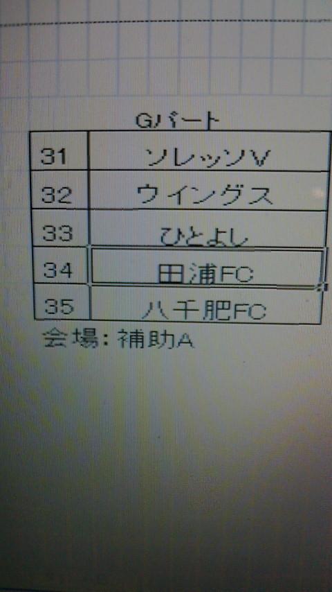 せいじコーチのブログ-2013112310220000.jpg