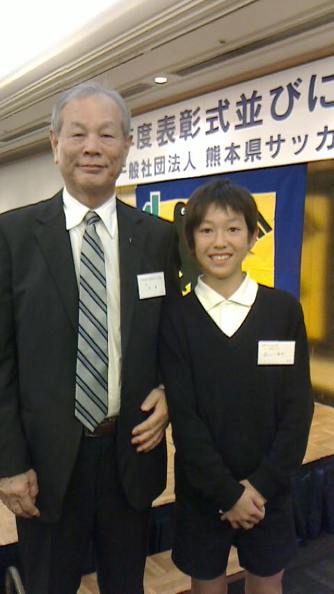 せいじコーチのブログ-2013112318540000.jpg