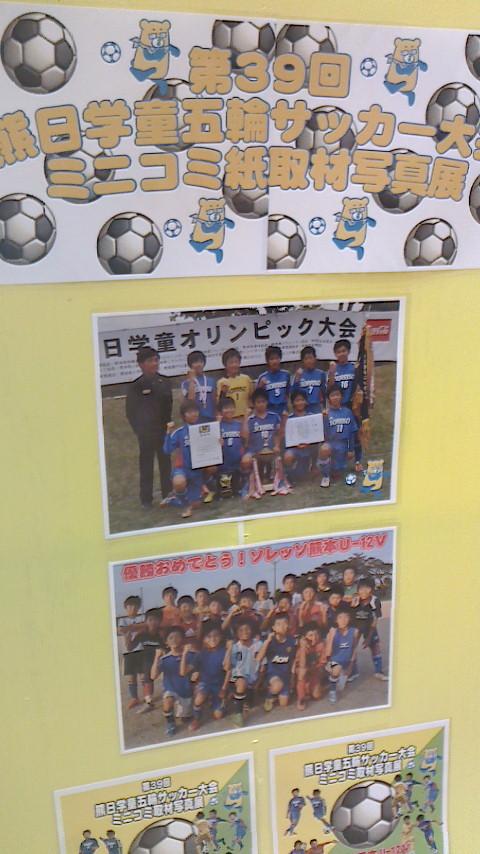 せいじコーチのブログ-2013112416510000.jpg