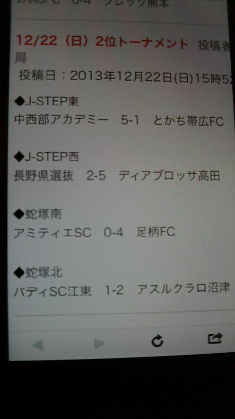 2013122218210001.jpg