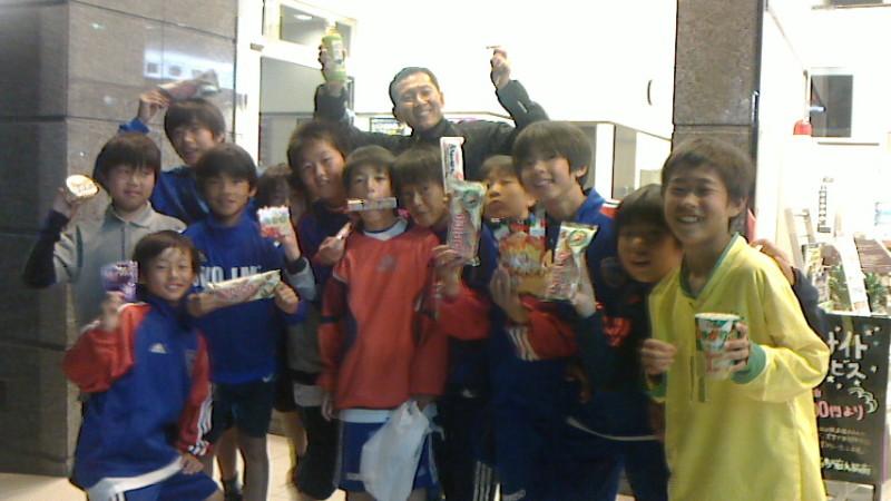 せいじコーチのブログ-2013040420440000.jpg