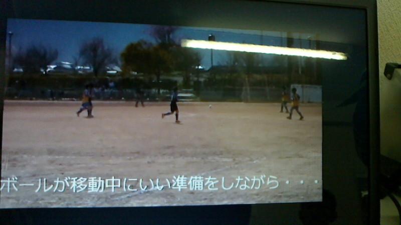 せいじコーチのブログ-2013041212140000.jpg