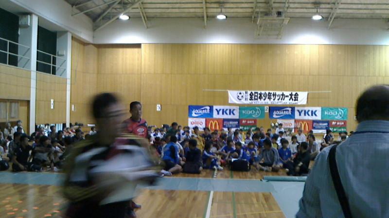 せいじコーチのブログ-2013060110080000.jpg