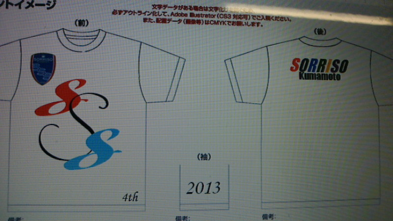 せいじコーチのブログ-2013070116280001.jpg