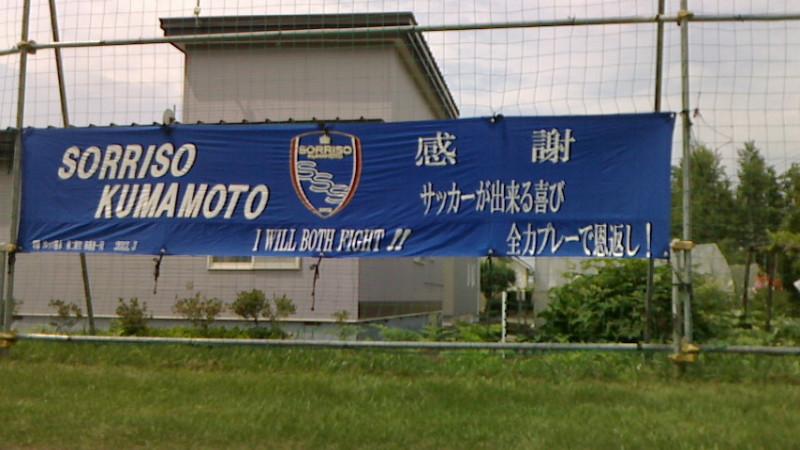 せいじコーチのブログ-2013081611450000.jpg