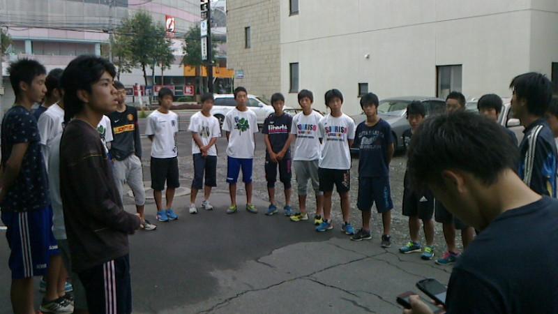 せいじコーチのブログ-2013081807200000.jpg