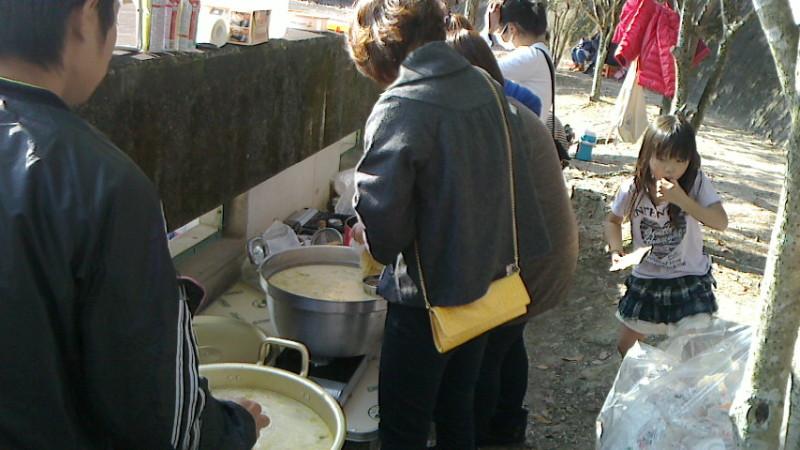 せいじコーチのブログ-2013111613440000.jpg