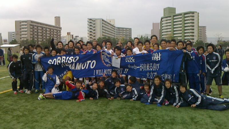 せいじコーチのブログ-2013111713580000.jpg
